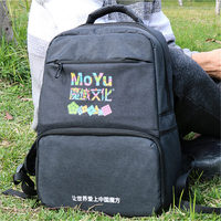 New MoYu Backpack For Magic Puzzle Cubes Bag Speed Cube Competition Large Volume