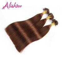 Alishow U Tip Remy Hair Silky Straight Bonded Human Hair Extension 100g #4 Medium Brown European Keratin Nail U Tip Hair