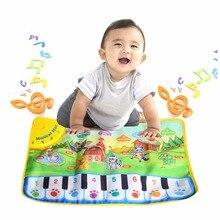 цена на Farm Animal Music Carpet Toys Kids Baby Children Play Fun Piano Blanket Toy