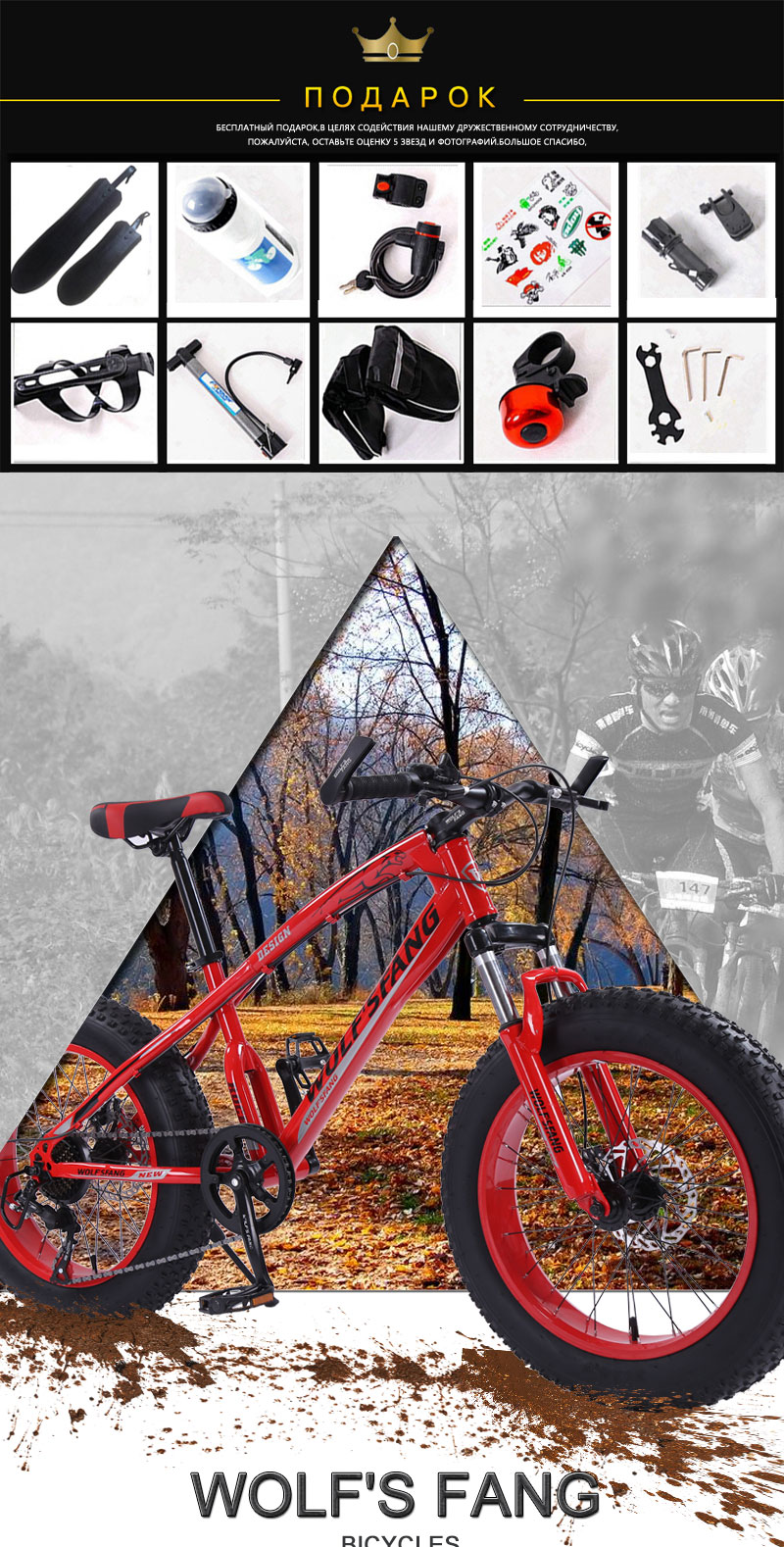 HTB1tSlFd.CF3KVjSZJnq6znHFXay Bicycle Mountain bike 7/21 speed Fat Road Snow bikes 20*4.0 Front and Rear Mechanical Disc Brake New Free shipping