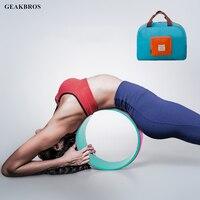 Колесо для йоги, ТПЭ, круги для йоги, Пилатес, Профессиональная форма талии, бодибилдинг, АБС-пластик, тренажер для тренировки спины, инструм...
