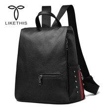 New Designer Large Capacity Women Backpack Rivets Gril Schoo