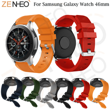 22mm Sport Silicone strap for Samsung Galaxy Watch 46mm Watch Band bracelet wrist belt For Huami Amazfit 2/2S Stratos watchband silicone rubber watch band 22mm for pebble steel 2 smart watchband resin strap wrist belt bracelet black tool and spring bar