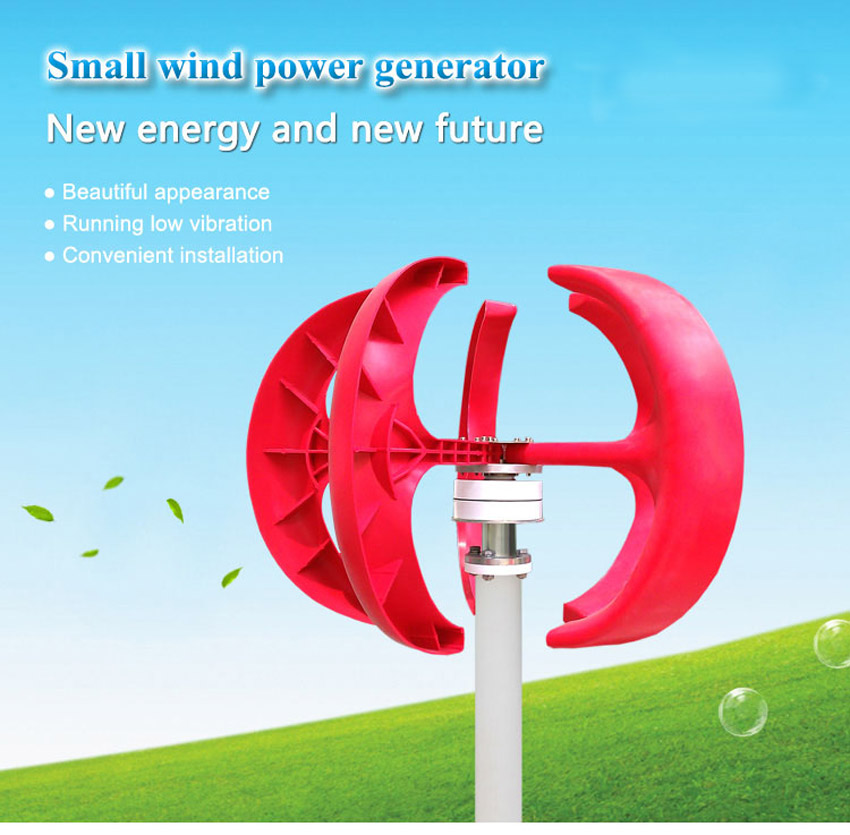 300W Vertical Axis Windmill Three Phase AC 48V 12V 24V wind generator Red/White blades Small Home system Max Power 310W
