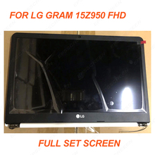 15.6 inch NEW for LG laptop lcd screen full set panel with A