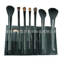 ISMINE Cheap 18 pcs fashion style animal hair brushes make up Cosmetic Makeup Brushes Set With Leather Case