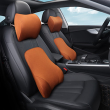 Car Seat Head Neck Rest Massage Memory Foam Cushion Support Headrest Pillow Car Seat Cover 5 Colors Universal Car Styling все цены