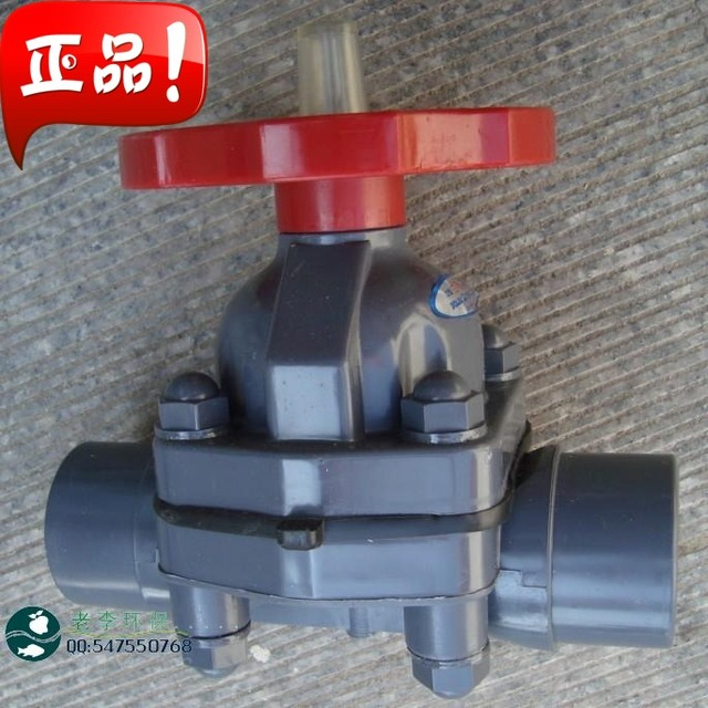 Dn50upvc diaphragm valve supporting the national standard 2 inch dn50upvc diaphragm valve supporting the national standard 2 inch diameter 63 mm pipe plastic globe valve ccuart Image collections