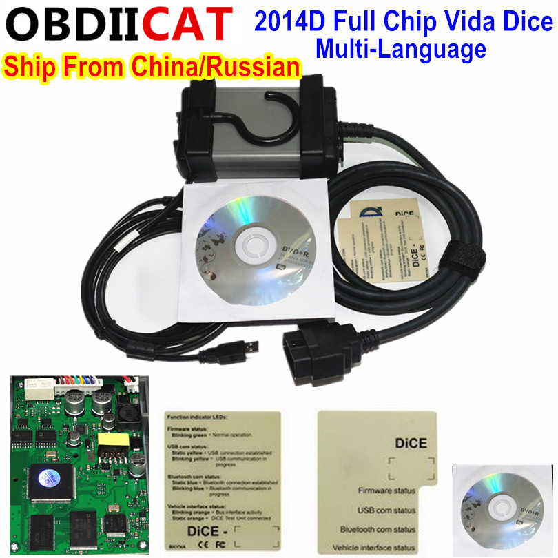 Russian In Stock!!Top Seling Multi-Language Vida Dice 2014D OBD2 Car Diagnostic Tool Dice Pro Full Chip Green Board(China)