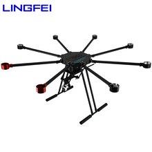 LINGFEI Octocopter 8 axis Multi Rotor UAV 25mm Carbon Fiber Frame