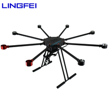 LINGFEI Octocopter 8-axis Multi-Rotor UAV 25mm Carbon Fiber Frame