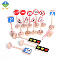 Toy Woo Wooden Toy Warning Signs Track Accessories Logo Traffic Signs Toys Models & Building For 3~6 Years Old Children