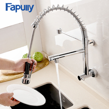 Fapully Kitchen Faucet Wall Mounted Chrome Finished Pull Out Spring Swivel Spout 360 Degrees Vessel Single Cold Sink Mixer Tap