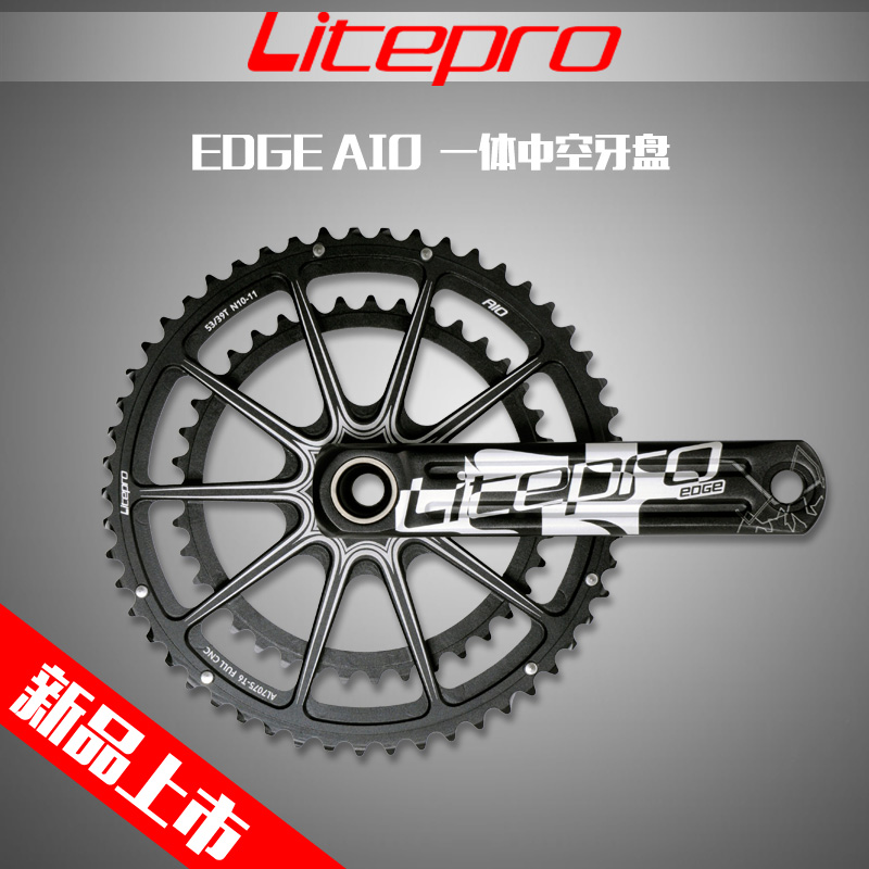 Litepro EDGE AIO Hollow Double Chainring road bike Crankset Crank 53T/59T 50/34T 52/36T GXP 170mm 172.5 west biking bike chain wheel 39 53t bicycle crank 170 175mm fit speed 9 mtb road bike cycling bicycle crank
