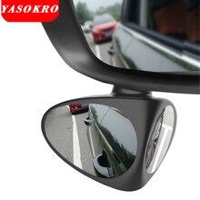 Espejo convexo 2 en 1 para coche, espejo de ángulo amplio, rotación de 360, espejo retrovisor ajustable, rueda delantera