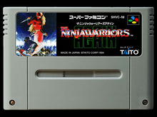Karty do gry: Ninja Warriors Again (japońska wersja NTSC!!)