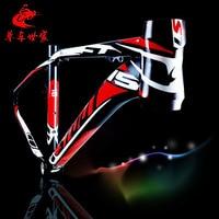 Free shipping 15 stout 7005 ultra light aluminum alloy mountain bike bicycle frame 26er 27.5er 29er