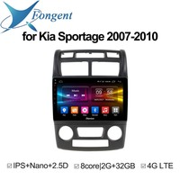 for KIA Sportage 2007 2008 2009 2010 car Intelligent Entertainment System Multimedia Player android Unit dvd gps radio Stereo