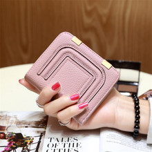 Casual Hasp Female Short Wallet Small Day Clutch Coin Pocket Wallets Women's Money Purse Credit Card Holder PU Leather Girls Bag