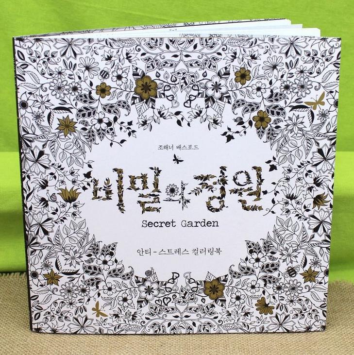 Korean Vision Secret Garden Art Paint Book Colouring Book For Kid