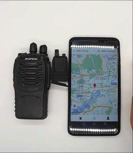 Image 4 - Talkie walkie bluetooth sans fil adaptateur de programmation avec emplacement gps partager pour baofeng uv 5r bf 888s anysecu station de radio
