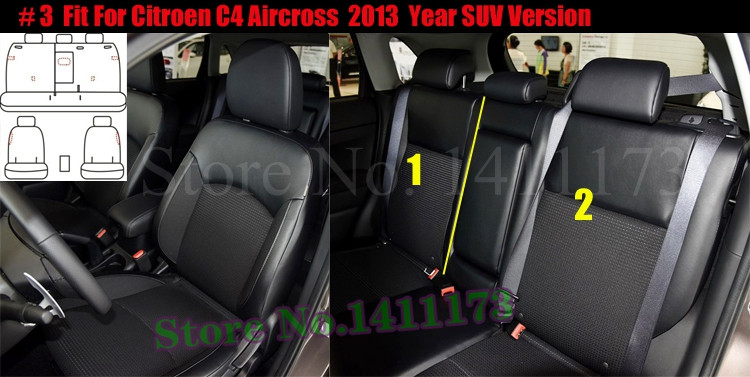 246 car seat protection   (3)