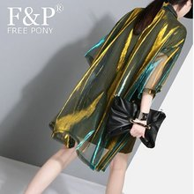 Harajuku Holographic Women Long Shirt Clothes Hologram Fabric Rave Festival  Wear Clothing See Through Dresses 03dc4a036b7a
