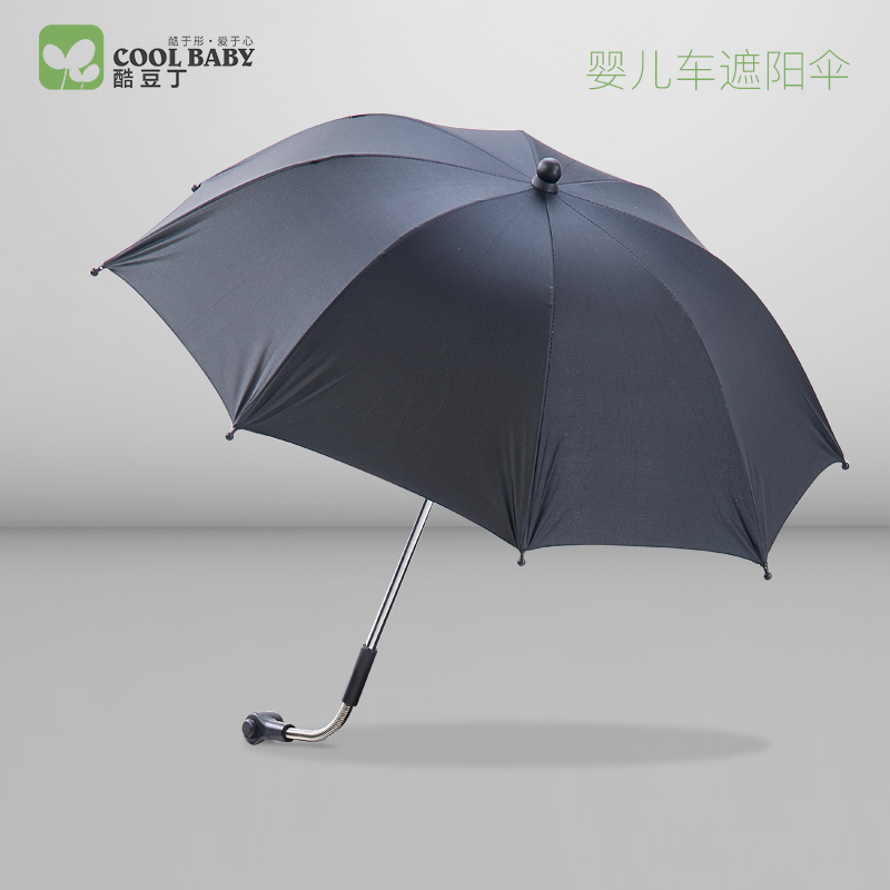 Coolbaby Cool Douding Baby Umbrella Carriage Sunshade Stroller General Car dia 84cm chinese handmade red plum blossom oil paper umbrella ancient waterproof sunshade parasol decoration gift dance umbrella