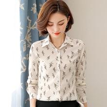 New Fashion Women Retro Floral Temperament Long Sleeve Lapel Collar Chiffon Shirts Blouses