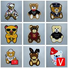 embroidery chenille big bear patches for jackets,bear badges jeans,cartoon appliques coats,A593