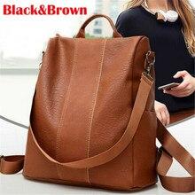 Брендовый стиль женский кожаный рюкзак Противоугонный рюкзак школьный черный коричневый