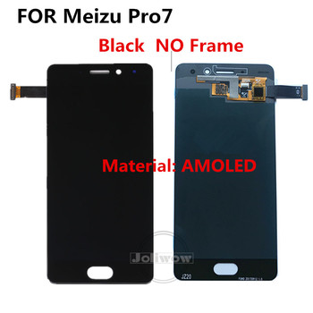 For Meizu Pro 7 LCD Display with Touch Screen Digitizer Replacement For Meizu Pro 7 Pro7 LCD With Frame M792M M792H 1