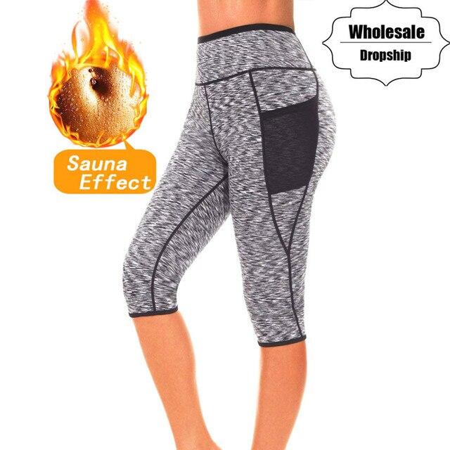 ca1bc421d40b1 NINGMI Hot Pants Women Butt Lifter Control Panties Body Shaper Waist  Trainer Sweat Sauna Neoprene Short