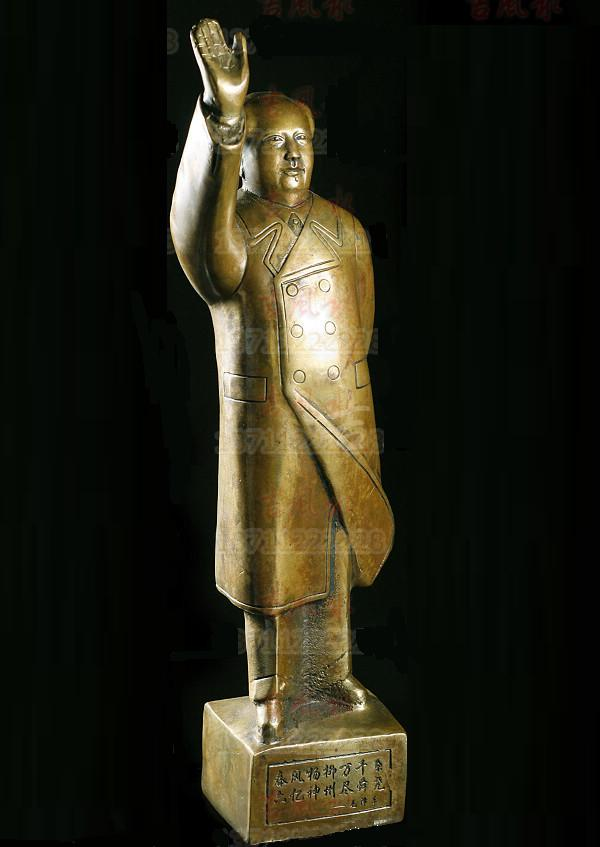 Chinese First Chairman Mao Tse-tung Bronze Statue 13HChinese First Chairman Mao Tse-tung Bronze Statue 13H