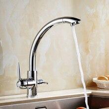 Горячие Продажи Кухонный Кран Двойной Ручкой Поворотный Водопроводный Кран Носик Фильтр Для Воды Три потока Кухонный Кран Chrome Кухня кран