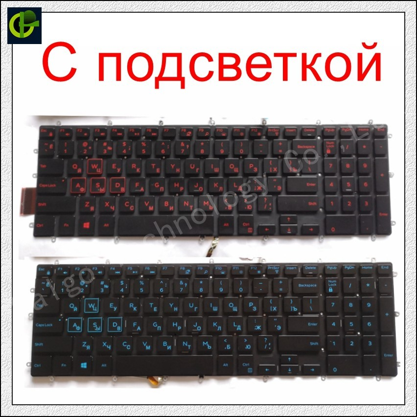 Russian Backlit Keyboard for for <font><b>Dell</b></font> G3 15 3579 <font><b>3779</b></font> G5 15 5587 G7 15 7588 Gaming laptop RU blue and red image