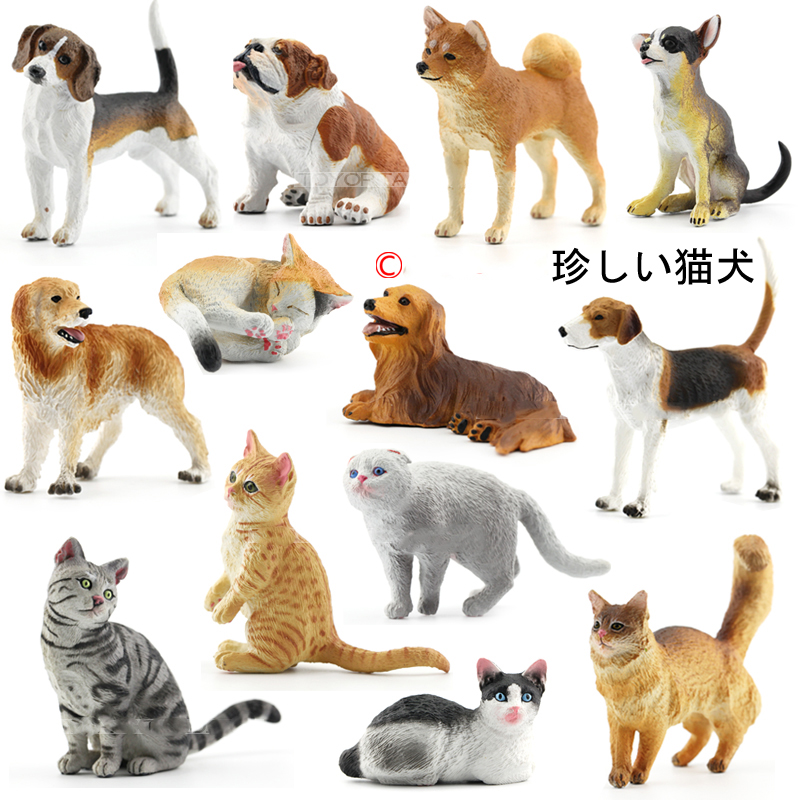 Japanese Genuine Bulks 28 Sets Cute Pet Puppies Ragdoll Bobtails Shorthair Ragdoll Cats Akita Bulldog Foxhound Desktop Figure