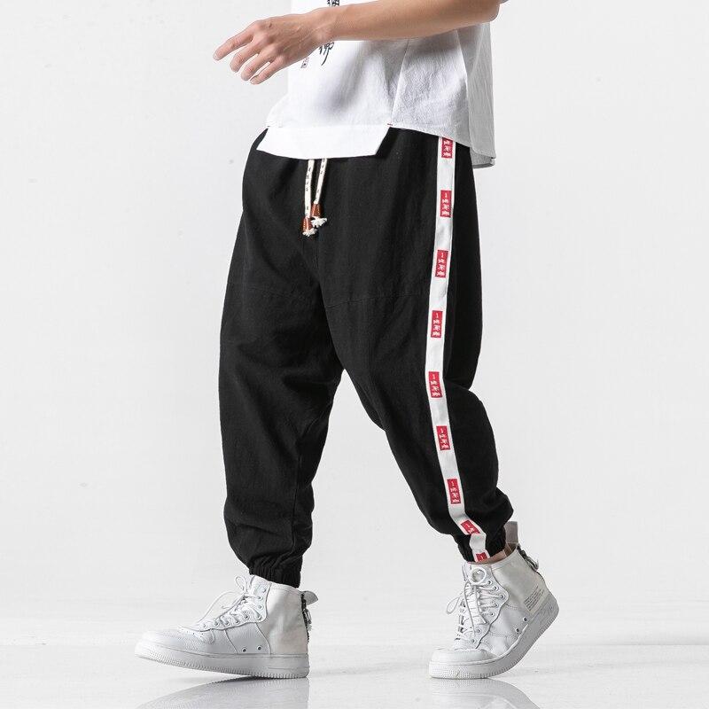 Pant Trousers Joggers Harem Harajuku-Streetwear Men Loose Male Japan Plus-Size Casual
