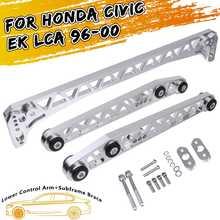 1 комплект neoхром задний подрамник+ галстук-бар+ нижний рычаг управления, пригодный для Honda Для Civic EK LCA 1996-2000