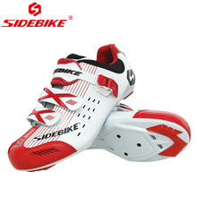 Sidebike ホットな新ロードバイクサイクリング靴屋外アンチスキッド耐摩耗性自転車ロック靴男性道路スポーツサイクリング靴