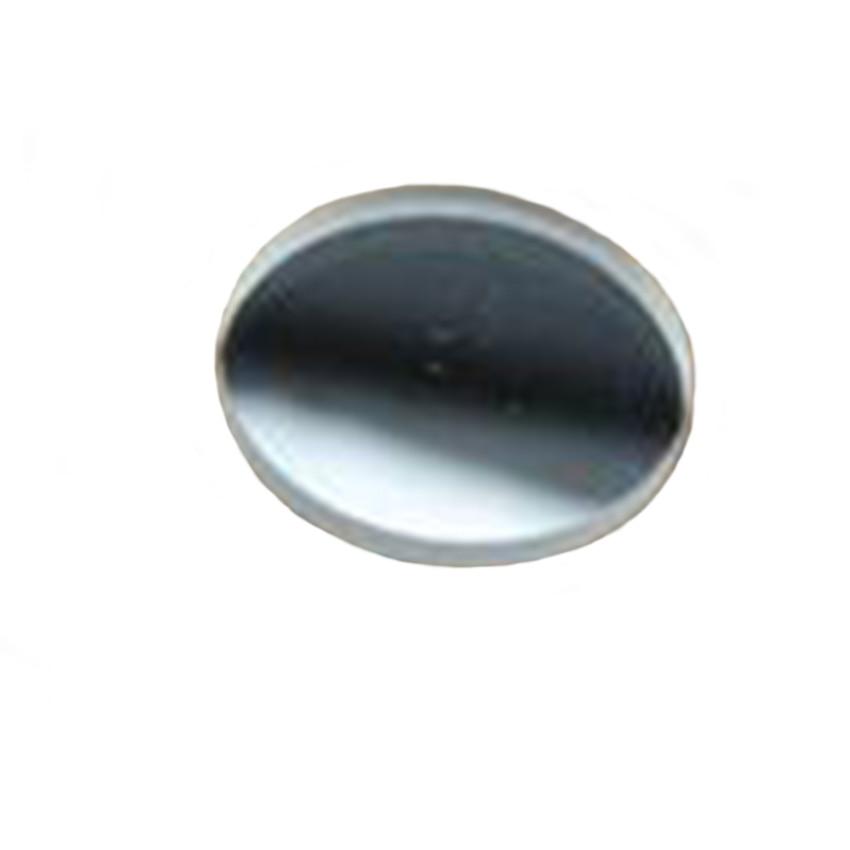 532 Nm Band-stop Filter Negative Filter 532 Notch Plate 504-550 Does Not Pass Through Cut-off Green Light
