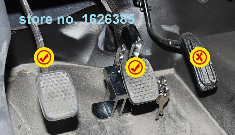 19.2CM–22.5CM car Clutch throttle lock auto brake lock truck anti theft