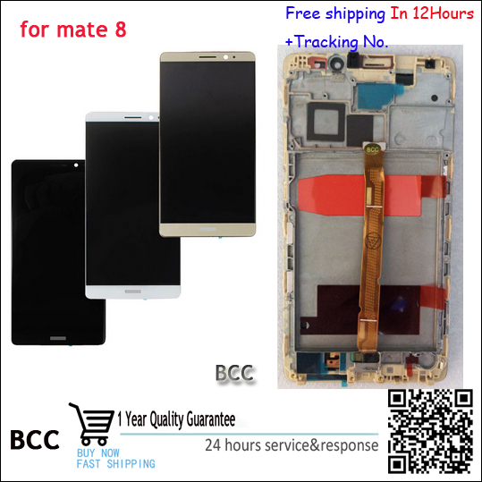 White,Black or golden  LCD Display +Touch Screen Digitizer For Huawei mate8 mate 8 with frame free fast shipping touch screen digitizer for caterpillar cat b15 or b15q black free shipping