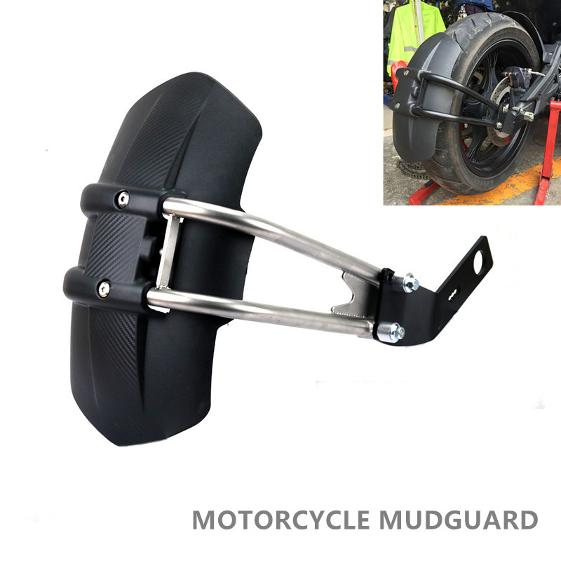 Motorcycle Fender Rear Cover Bracket Moto Mudguard For KAWASAKI Yamaha MT-07 YZF Honda NC700 KTM motocross nuova simonelli steam pipe complete mac 2000 appia aureli