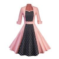 4 Дамские кружевные платья с фиксированной цветной нитью на ягодицах LSY199