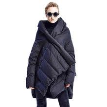 90 percent White Duck Down irregular cloak Long Winter down jacket Women Plus size Parkas 2018 Loose Feather Woman coat Ukraine