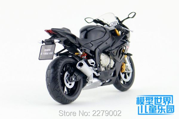S1000RR (13)