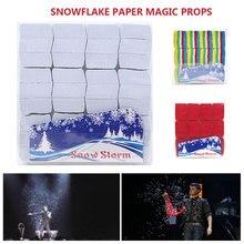 Снежинки, Снежная бумага, волшебные трюки, бумага, подарок, трюк, практика, палец, Метель, 12 шт., волшебные аксессуары, трюки для выступлений, игрушка