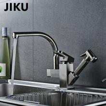 JIKU Deck Mounted Pull Out Basin Faucet Chrome Finish Mixer Tap Single Handle Dual Sprayer Mixer ORB Polish Chrome Nickel Brush wholesale and retail kitchen faucet chrome finish brushed nickel deck mounted with hole cover plate