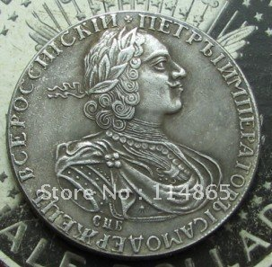 1724 1 ROUBLE RUSSIA Coin COPY FREE SHIPPING